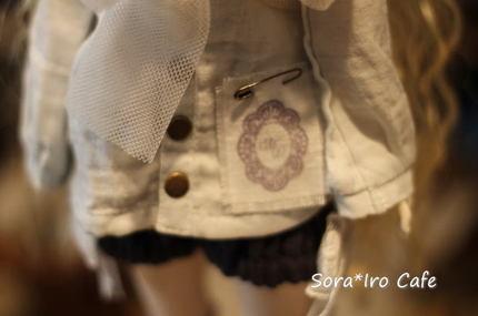 Soracafe18